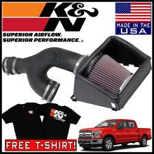 12-14 K/&N Engineering 77-2585KS Multi Performance Intake Kit Ford F150 3.7L