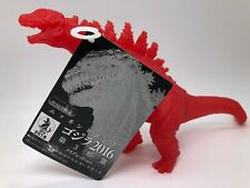 Bandai Shin Godzilla 2016 Movie Monster Series Figure The Third form LTD ver.