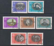 Togo - 1970, Anniversary of UNO set - CTO - SG 770/6