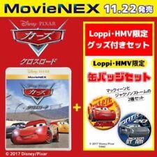 Neuf Voitures 3 2017 Loppi / Hmv Limité Blu-Ray DVD Movienex + Original Can