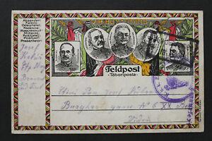 K.u.K. Litho AK Karl v Hötzendorf 1914-18 Erzherzog Josef Ferdinand Kövesshaza +