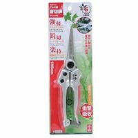Senkichi Gardening Bud Sprout Pruner Pruning Shears Scissors Bonsai SGP-4N JAPAN