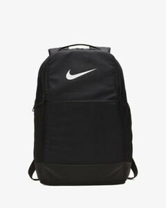 NIKE BRASILIA MEDIUM BACKPACK BLACK/WHITE SCHOOL TRAINING BAG BA5954-010 NEW NWT