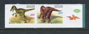 X899  Korea  2006  dinosaurs  DIE-CUT pair    MNH