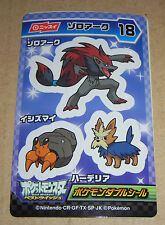 Japanese Pokemon Nissui Sticker Seal Black & White Best Wishes - Zoroark #18