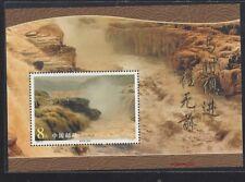 CHINA 2002-21 Hukou Waterfall of Yellow River S/S stamps 黄河壶口瀑布小型张
