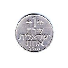 Rare 1 Lira Israel Coin Collect One Coins Israeli From Old Pound Series rarae
