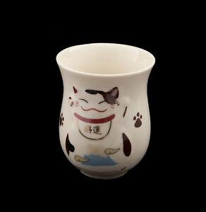 Tazza Manekineko Gatto Portafortuna Giapponese Maneki Neko 210 B14