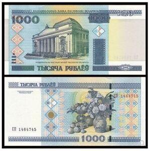 Belarus Banknote 1000 Rupess (UNC) 全新 白俄罗斯1000卢布 2000年版