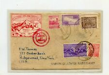 NEPAL-TIBET[X] 1954 MAKALU EXP,MAKALU LABEL, BARUN GLACIER BASE CAMP CACHET,RARE