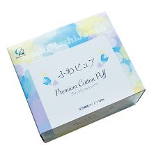 COTTON LABO FUWA PURE PREMIUM 100% NATURAL FIBER COTTON PUFF 80 Made in Japan
