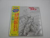 Mirai Sgonen Conan Drama BGM OST with OBI Poster Japan VINYL  LP