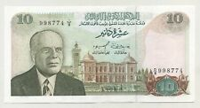 Tunisia 10 Dinars 15-10-1980 Pick 76 UNC Uncirculated Banknote