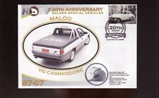 HOLDEN HSV 20th ANNIV COVER, VG COMMODORE MALOO UTE