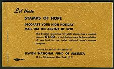 ISRAEL JNF KKL NEW YEAR 1940 ROCHLIN# AH20 EXPLODED BOOKLET AS DESCRIBED