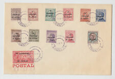 ITALY - COLONIES 1919 Italian occupation of former Austrian territories - 25062