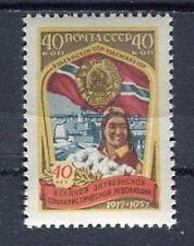 38252) RUSSIA 1957 MNH** Nuovi** October Revolution-
