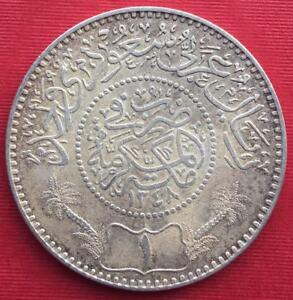 SAUDI ARABIA - HEJAZ , SILVER 1 RIAL RIYAL 1348 AH - TOP GRADE ( EG.AUC ) , RARE