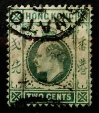 Hong Kong 1903 Sg77 Old 2c Green Very Fine Definitive Stamp Edward Vii 01020220