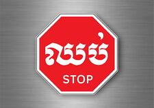 Autocollant sticker signalisation Signe STOP routier symbole panneau cambodge
