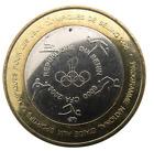 BENIN 6000 CFA FRANCS - 4 AFRICA 2005 KM#45 BEIJING OLYMPICS CAT.40$ BIMETALLIC