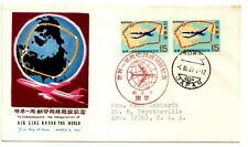 Japanese Air Line Around the World 1967 Fdc Dual Stamped & Postmarked