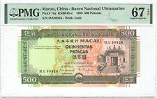 Macau 500 Patacas 1999 P-74a PMG 67 EPQ *RARE*