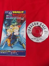 "Dragon Ball Z : Bio-Broly / Theme Song Japan single 3"" CD JAPANESE / UK DESPATCH"