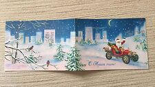 USSR Russia New Year postcard Santa Claus visits the city