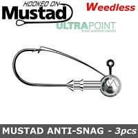 Weedles Jig heads Mustad ANTI-SNAG 1/0 - 6/0 3g - 15g Predator Tackle Pike lures