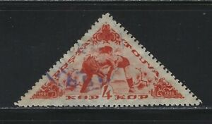 RUSSIA TANNU TOUVA - #74 - 4K USED STAMP (1936)
