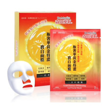 [DR MORITA] Gold Essence Whitening Gel Anti-Aging Facial Mask 1box 5pcs NEW