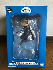 ichiban That Time I Got Reincarnated as a Slime A prize Limuru figure Banpresto