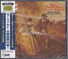 Wolfgang Amadeus Mozart (1756-1791) • Symphony No. 40 CD • Bruno Walter