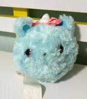 Num Noms Suprise in a Jar Blue Raspberry Plush Toy 12cm Tall!