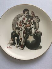 """""""The Understudy� Norman Rockwell Collector's Plate 796 Of 7500"""
