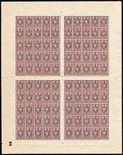 Imperial Russia, sheet Scott#84, Michel#75, plate#2, Wmk in right margin, MNHOG