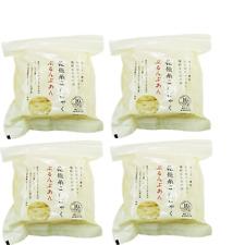 4 bags KONJAC SHIRATAKI Dried Noodle ZEN Pasta 25g x 10 pcs Diet Japan free ship
