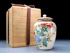 Beautiful SATSUMA-WARE Tea caddy Pot SADO Tool 19thC Japanese Edo Antique