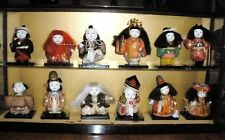 Set of 12 Vintage GOFUN JAPANESE DOLLS IN TRADITIONAL COSTUMES in Glass Case