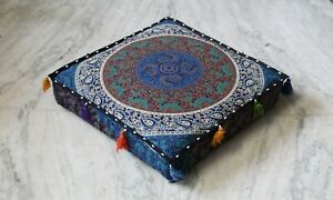 """New Large 20X20"""" Mandala Floor Pillow Cushion Cover Indian Square Dog Bed Covers"""