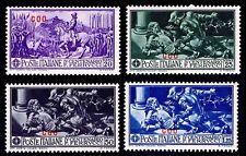 1930 ITALY - AEGEAN ISLAND - COO #12-15 - OGH - VF - $15.00 (ESP#1533)