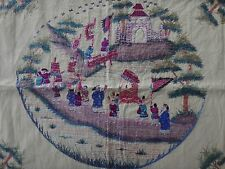 Ancienne broderie Chine procession soie Old chinese embroidery silk 128x106cm