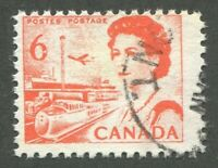 CANADA #459 USED FORGERY