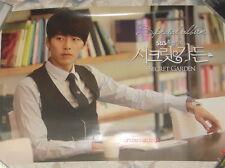 Hyun Bin Secret Garden Taiwan Promo Poster (Ver.B)