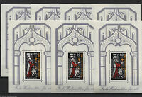 7 x Bund Block Nr. 15 sauber postfrisch Motiv Weihnachten 1977 BRD Nr. 955 MNH