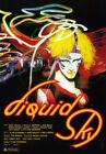 Внешний вид - Liquid Sky (1983) Movie Poster, Original, SS, Unused, NM, Rolled