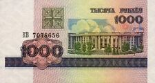 Money of Belarus ▶ P-16 1998 Note 1000 rublei World Banknote unc