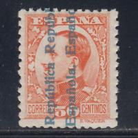 ESPAÑA (1931) NUEVO SIN FIJASELLOS MNH - EDIFIL 601 (50 cts) ALFONSO XIII LOTE 1