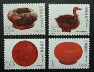 [SJ] Lacquerwares Of Ancient China 1993 Antique Bowl Duck (stamp) MNH